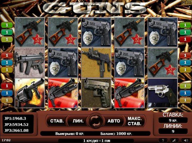 Guns :: Main Game Board
