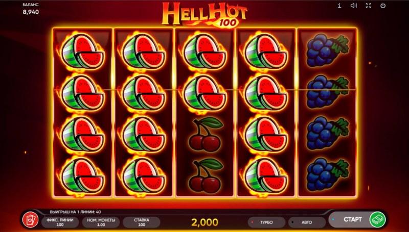 Hell Hot 100 :: Big Win