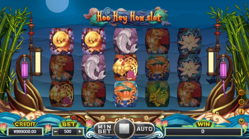 Hoo Hey How Slot :: Multiple winning paylines
