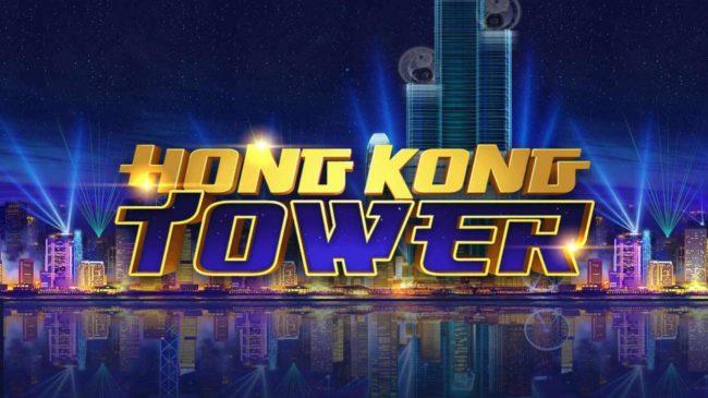 Play slots at Slot Planet: Slot Planet featuring the Video Slots Hong Kong Tower with a maximum payout of $301,650