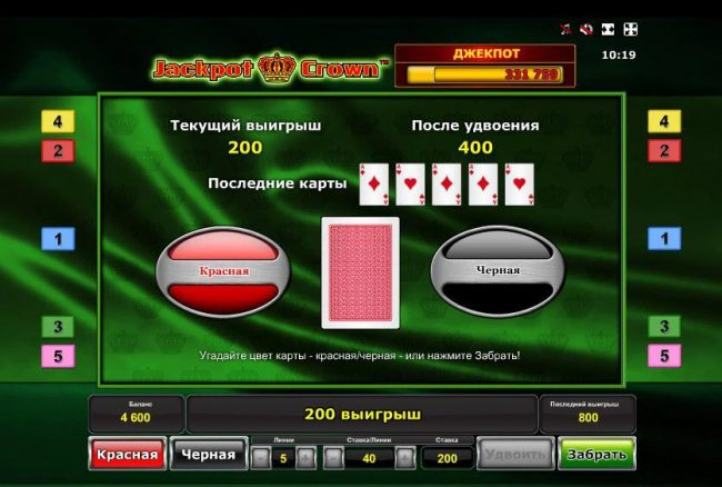 Jackpot Crown :: Gamble Feature - To gamble any win press Gamble then select Red or Black.