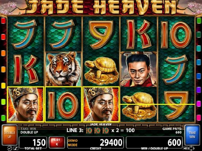 Powerspins featuring the Video Slots Jade Heaven with a maximum payout of $300,000