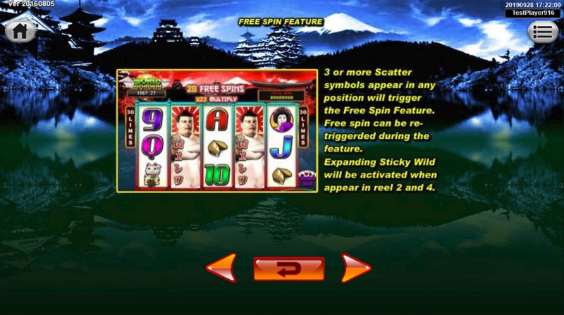 Japan Fortune :: Free Spin Feature Rules