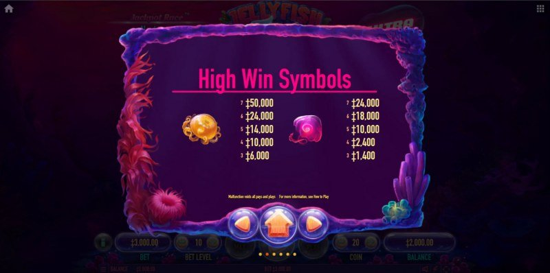 Jellyfish Flow Ultra :: Paytable - High Value Symbols