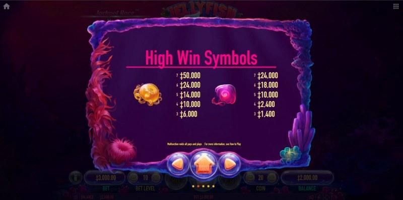 Jellyfish Flow :: Paytable - High Value Symbols