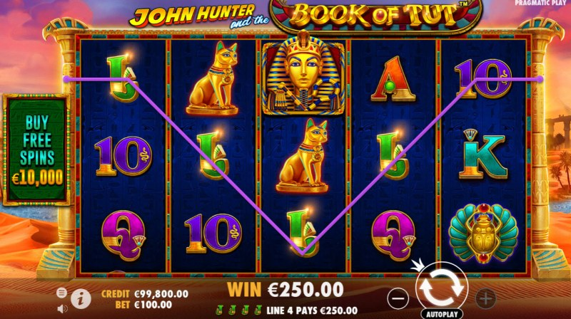 John Hunter and the Book of Tut :: Four of a kind