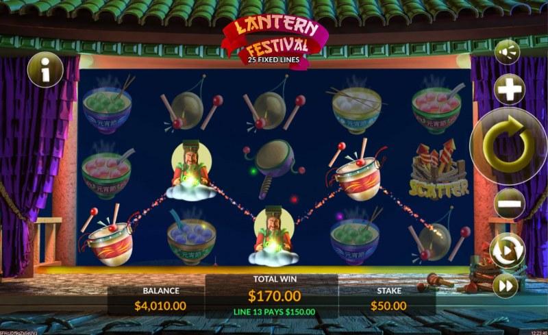 Lantern Festival :: Four of a kind