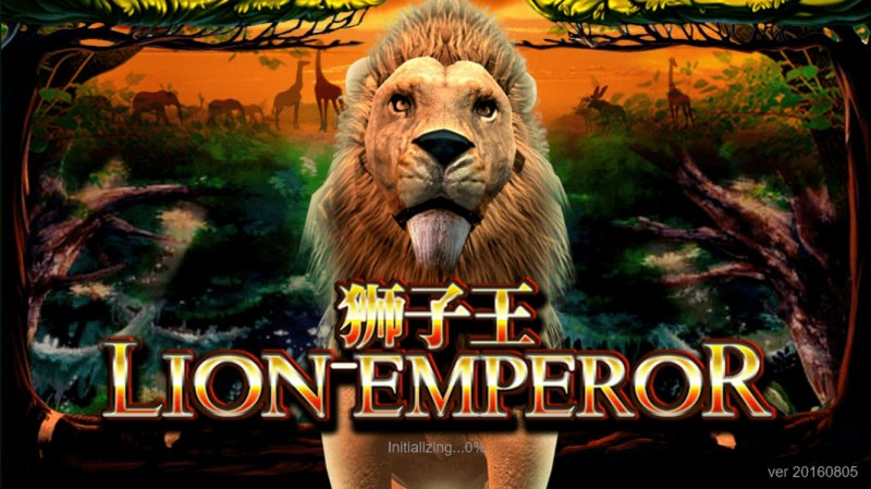 Lion Emperor :: Introduction