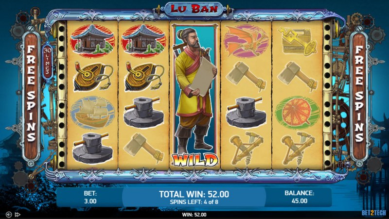 Lu Ban :: Multiple winning paylines