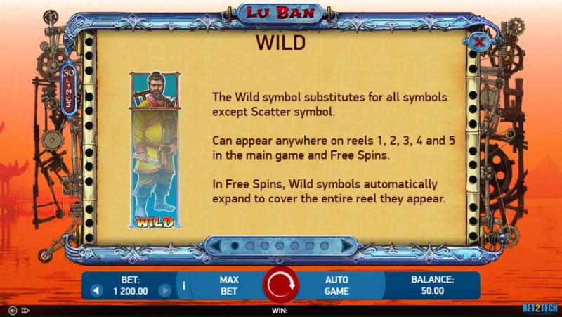 Lu Ban :: Wild Symbol Rules