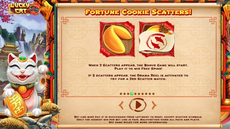 Lucky Cat :: Fortune Cookie Scatters