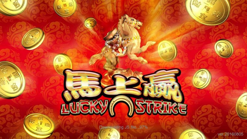 Lucky Strike :: Introduction
