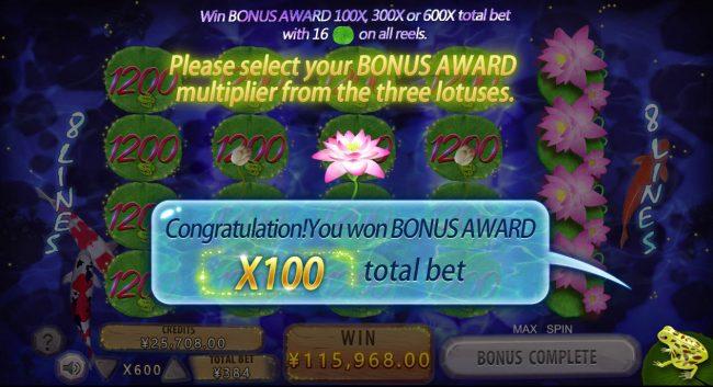 Lotus :: 100x awarded