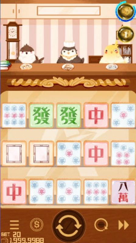 Mahjong :: Main Game Board