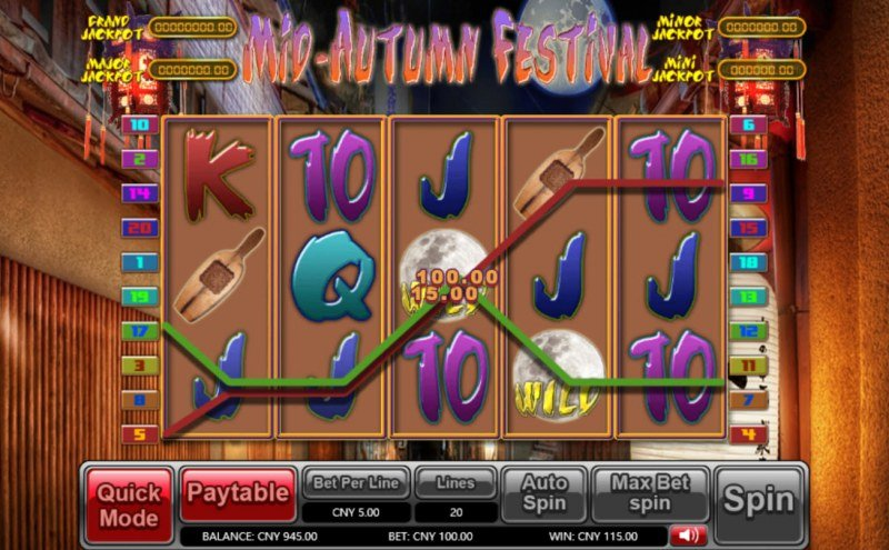 Mid-Autumn Festival :: A pair of winning paylines
