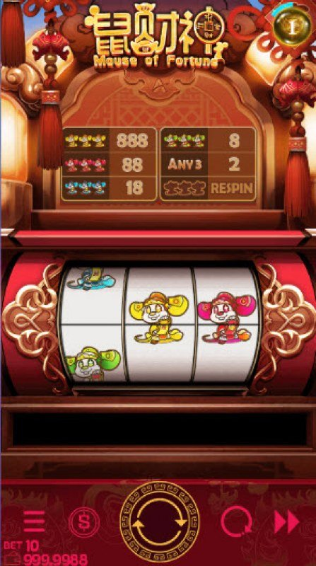 Mouse of Fortune :: Main Game Board