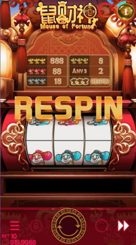 Mouse of Fortune :: Respin awarded