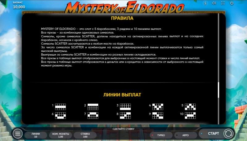 Mystery of Eldorado :: Paylines 1-10