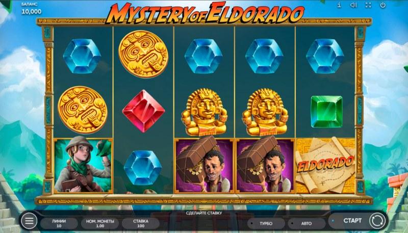 Mystery of Eldorado :: Base Game Screen
