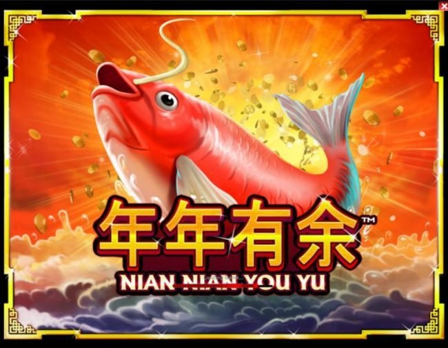 Nian Nian You Yu :: Splash screen - game loading