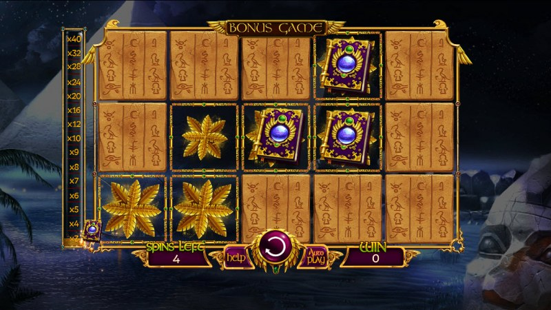 Nights of Egypt :: Collect book symbols during the bonus game and increase the win multiplier