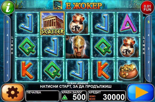 Spiele Ocean Legends - Video Slots Online