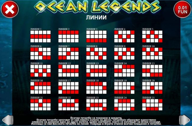 ZigZag777 featuring the Video Slots Ocean Legends with a maximum payout of $25,000