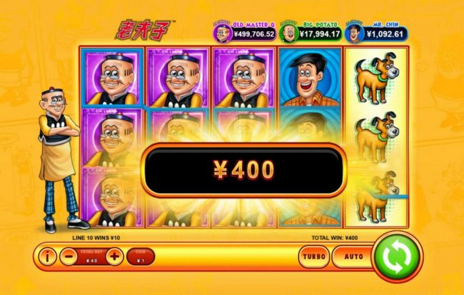 Old Master Q :: Multiple winning paylines triggers a big win!