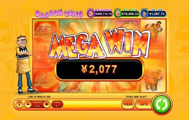 Old Master Q :: Mega Win