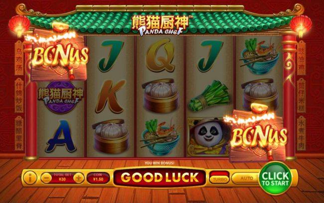 Panda Chef :: Bonus Game Triggered