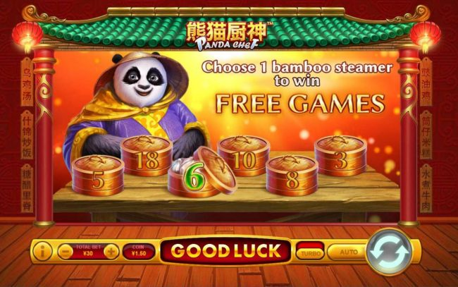 Panda Chef :: Player selection reveals 6 free games