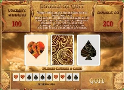 Phoenix :: double or quit gamble feature - game board