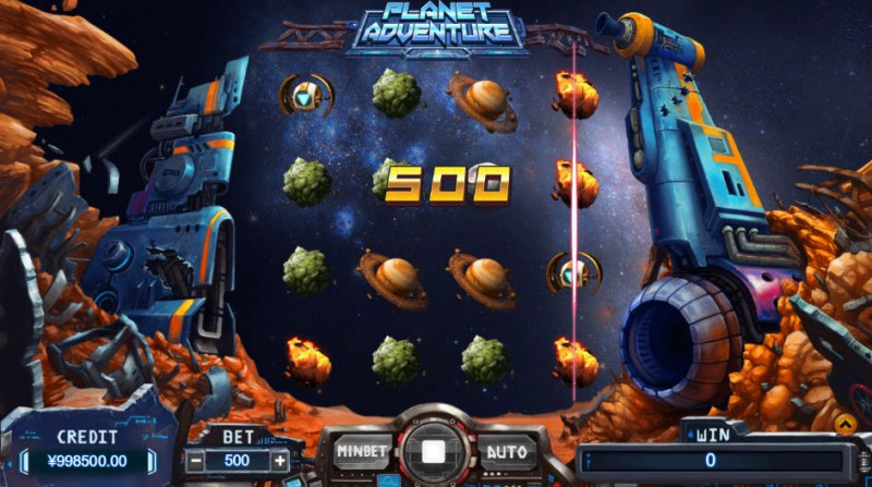 Planet Adventure :: Four of a kind Win