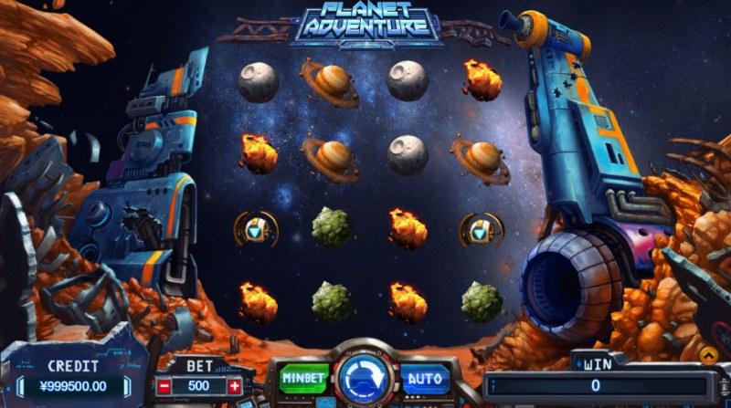 Planet Adventure :: Main Game Board