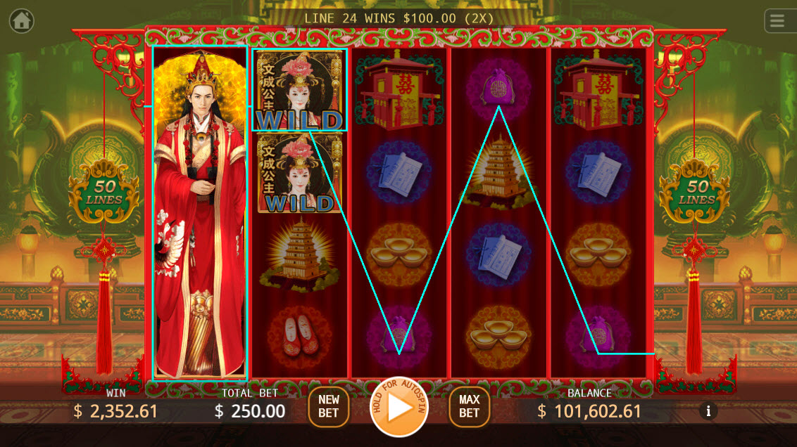 Princes Wencheng :: Multiple winning paylines
