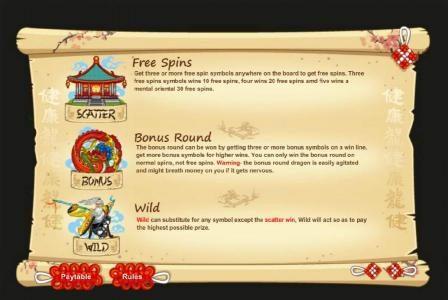 Red Dragon :: Free Spins, Bonus Round and Wild Symbol Rules