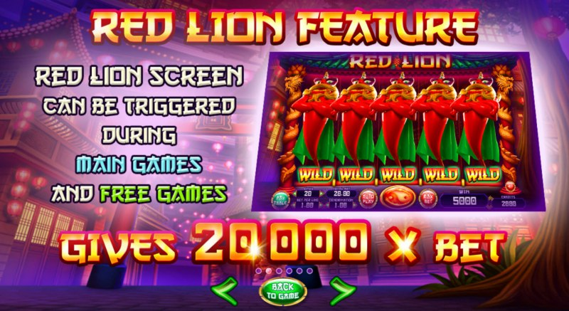 Red Lion :: Wild Feature