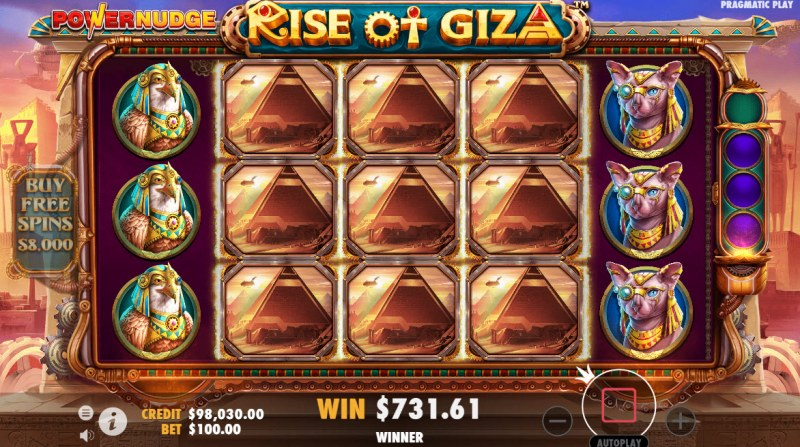 Rise of Giza PowerNudge :: Multiple winning combinations