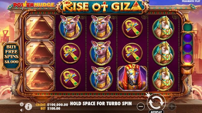 Rise of Giza PowerNudge :: Base Game Screen