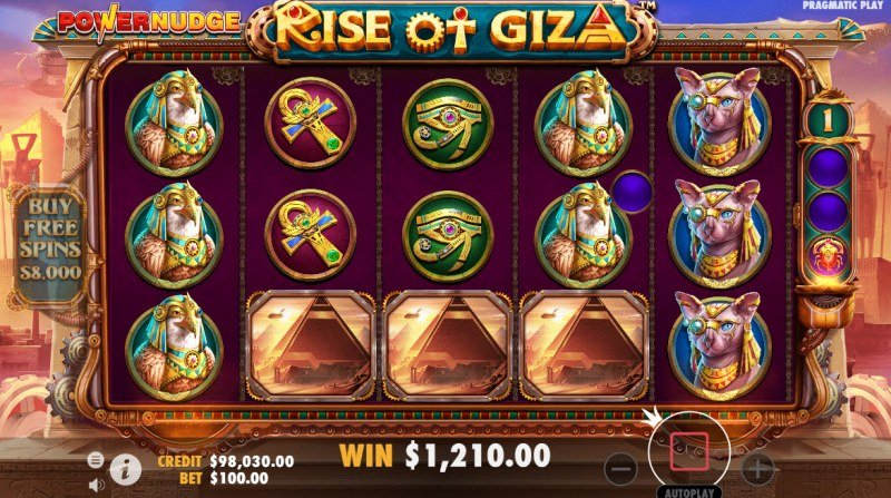 Rise of Giza PowerNudge :: PowerNudge Respin feature continues until there are no more winning combinations