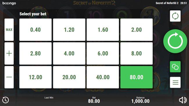 Secret of Nefertiti 2 :: Betting Options