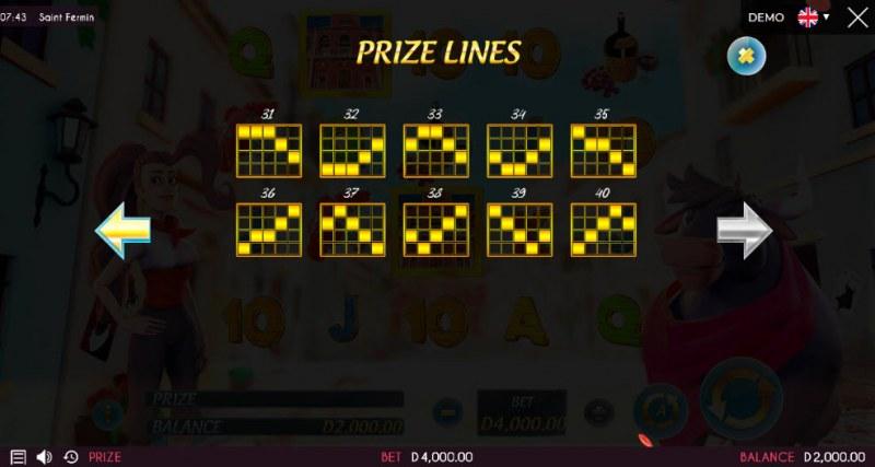 Saint Fermin :: Prize Lines 31-40
