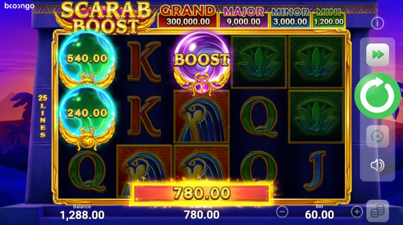 Scarab Boost Hold and Win :: Instant Win