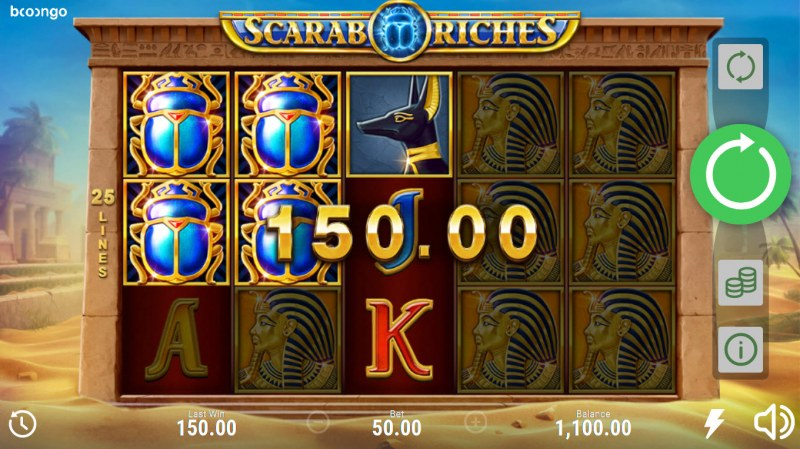 Scarab Riches :: Multiple winning paylines