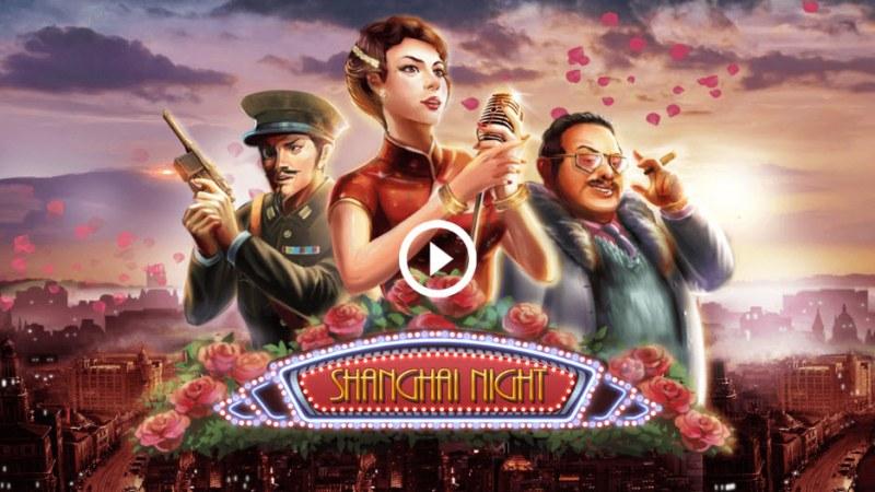 Shanghai Night :: Introduction