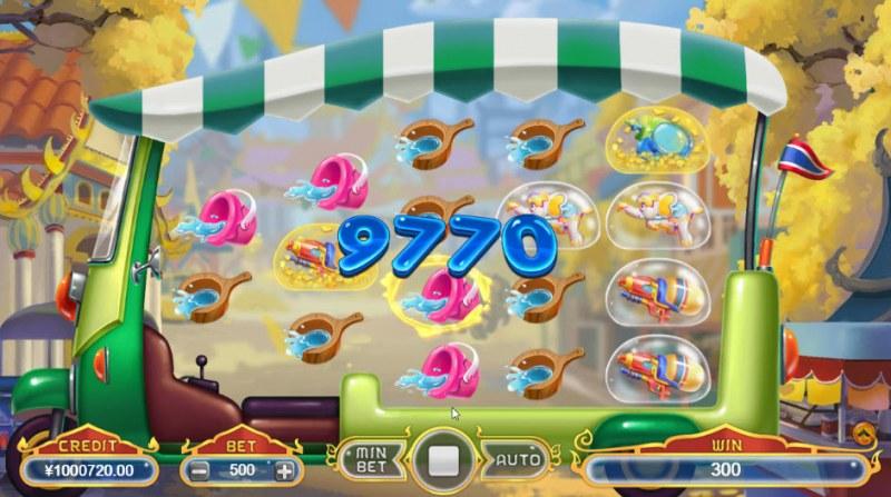 Songkran :: Bonus game board