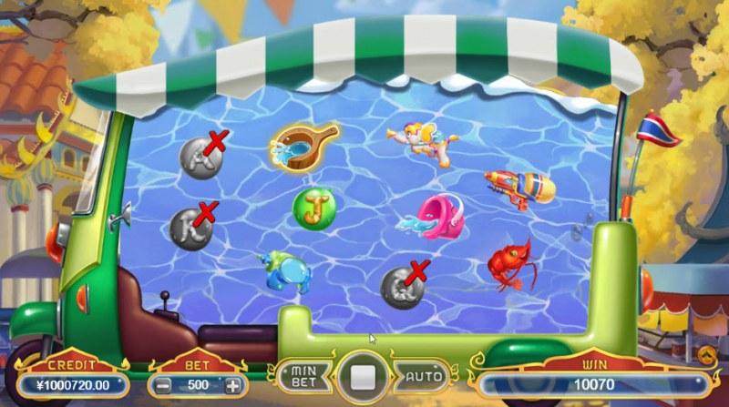 Songkran :: Random symbols are removed during the bonus game