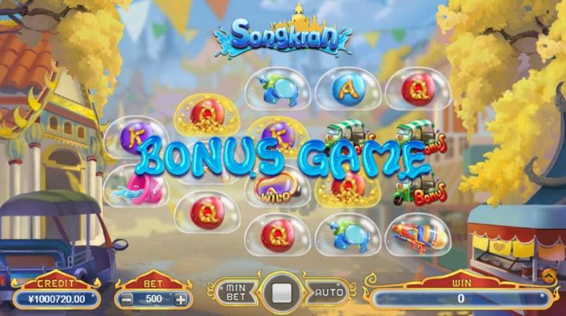 Songkran :: Bonus game triggered