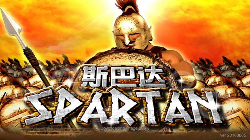Spartan :: Introduction