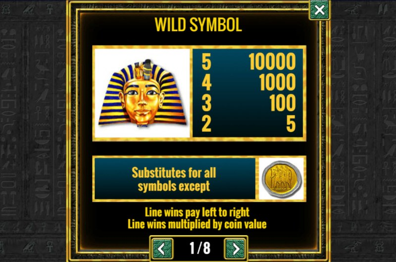 Sphinx :: Wild Symbol Rules